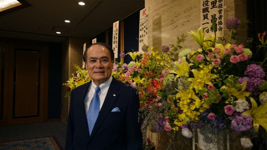 経営協50周年記念大会写真9 のコピー2