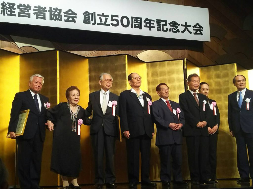 経営協50周年記念大会写真3 のコピー
